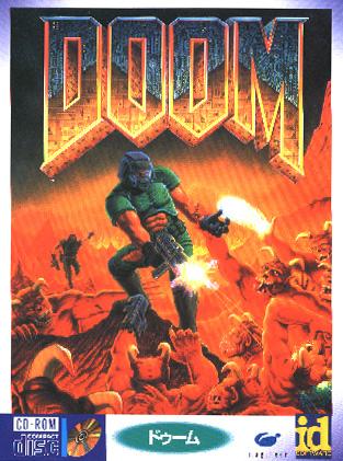 DOOM[1994年]