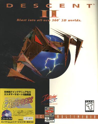 ディセントII(日本語化)[1997年]